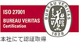 ISO 27001 BUREAU VERITAS Certilication 本社にて認証取得
